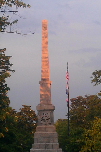 our confederate dead monument